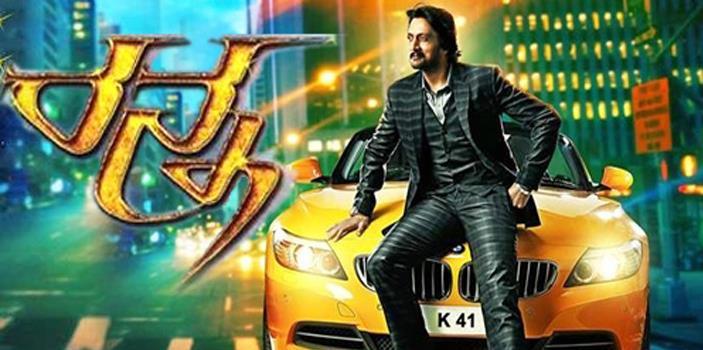 attarintiki-daredi-telugu-movie-remake-tamil-lika-