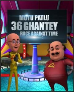 Motu Patlu 36 Ghantey Race Against Time