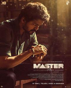 Master Tamil
