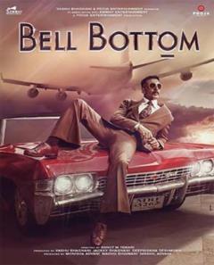 Bell Bottom Hindi